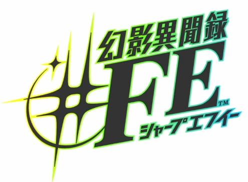 Official_Logo_SMT_X_FE